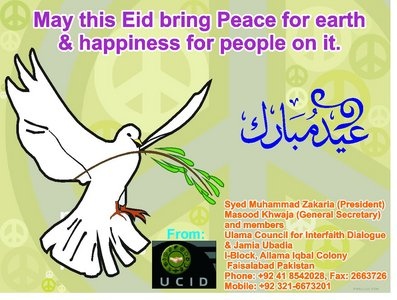 message for Eid from the Ulama Council